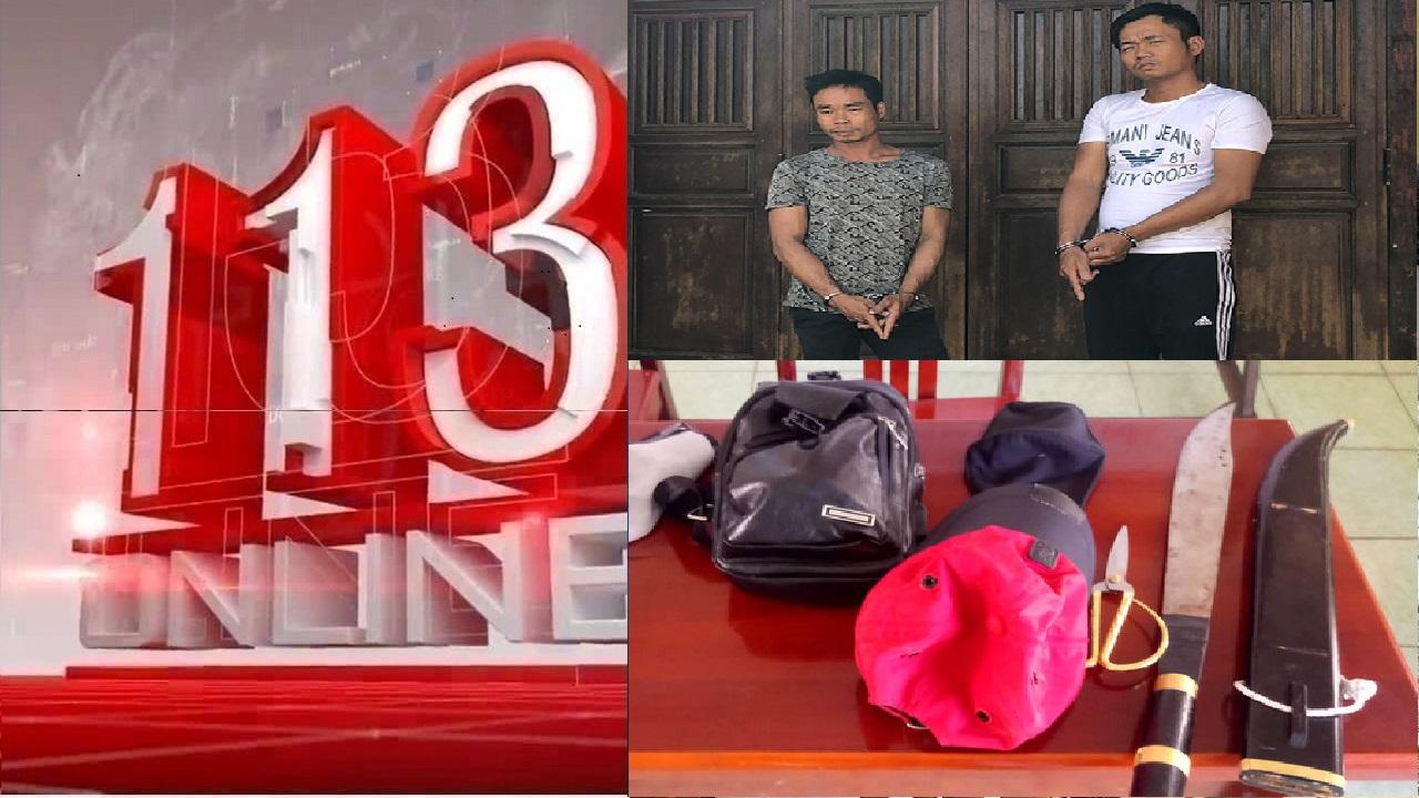 Tin 113 ngày 18/02: Người phụ nữ bị sát hại trong nhà nghỉ ở Bắc Giang